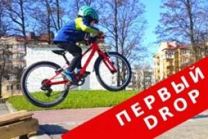 Как научиться совершать дроп (Drop) на велосипеде