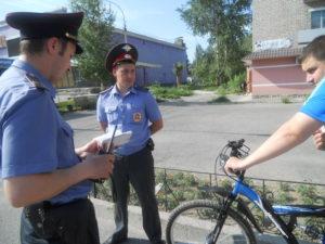 Полиция поиск велосипеда