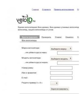 veloid.ru