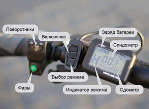 Дисплей электробайка