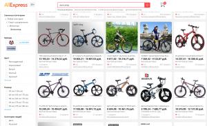 Велосипеды на AliExpress