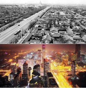 Китай тогда и сейчас