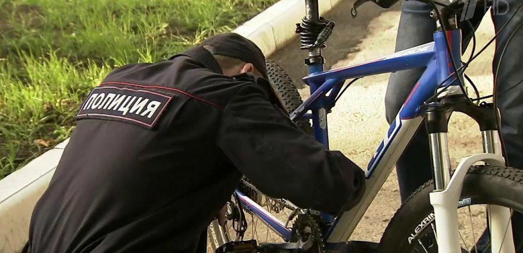 Что делать если пропал велотранспорт